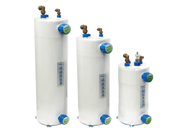 1-5HP Pure Titanium Evaporators for saltwater aqua